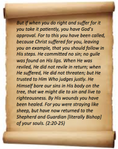 Excerpt from Epistle 1